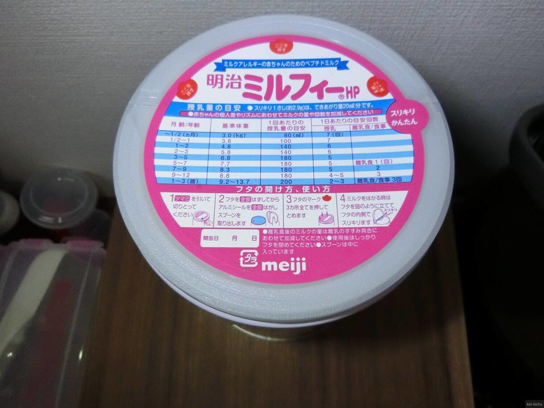 明治ミルフィー、乳糖不耐症対策に一時的に切り替え