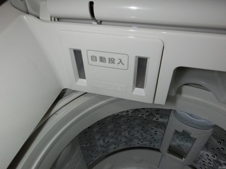 【子育てには縦型】縦型洗濯機とドラム式を比べた