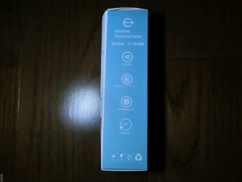 【子育てに相性良し】暴れる子供に非接触赤外線体温計(正しい使い方も)