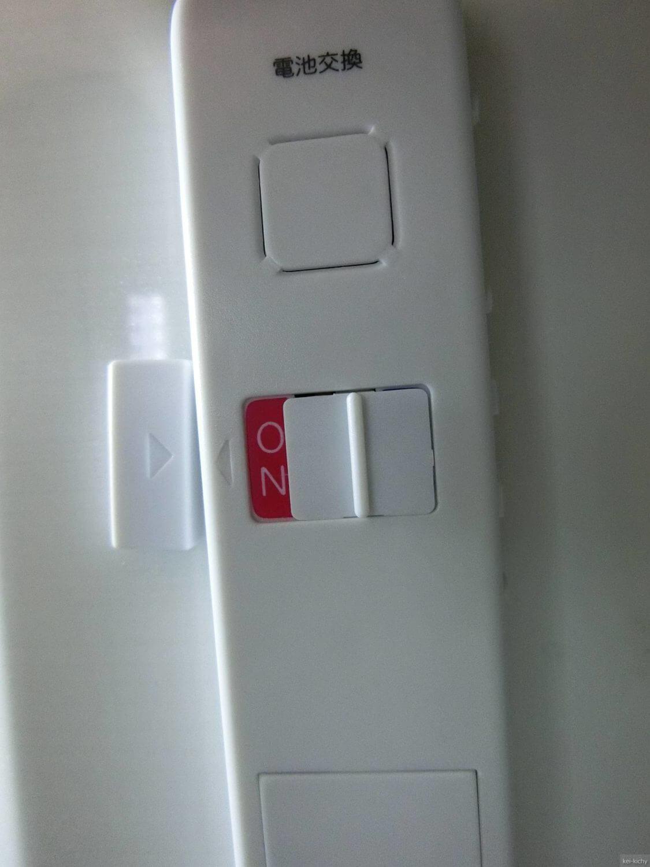【チャイムを付ける】冷凍庫の開けっ放し問題