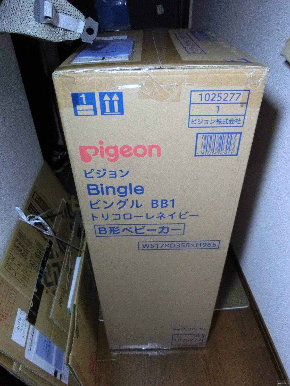 ピジョン B型ベビーカー ビングル Bingle BB1 トリコローレネイビー 購入レビュー